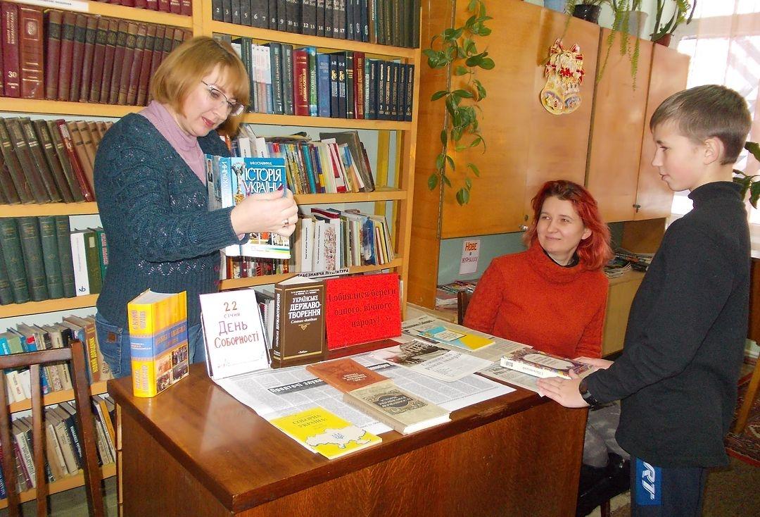 В уманських бібліотеках і школах провели заходи до Дня Соборності