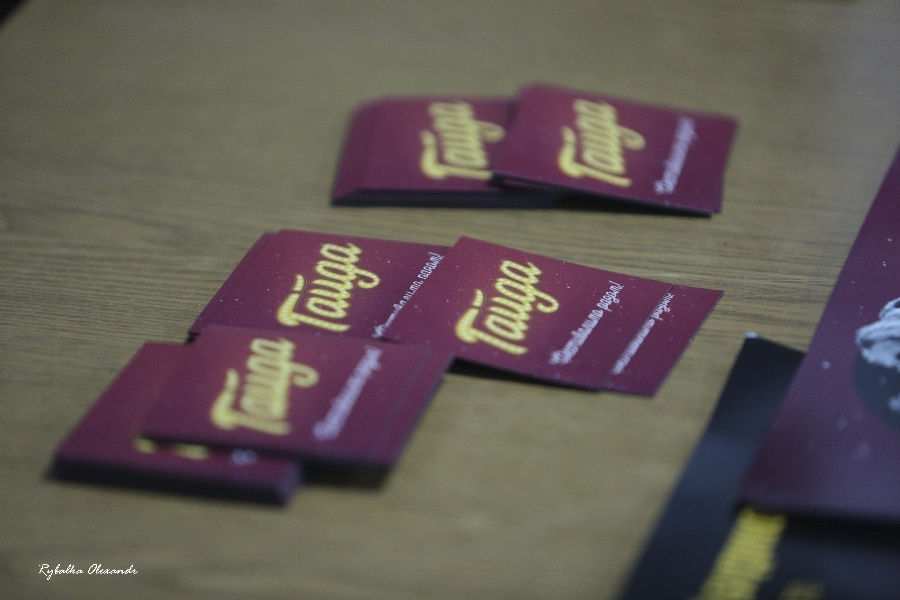 Гайда фестивалити: «Гайдаfest» відбувся у Черкасах