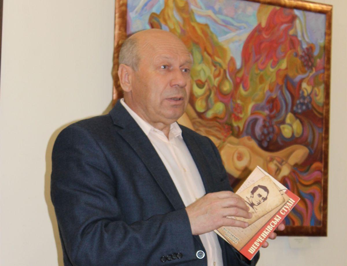 Володимир Поліщук: «Дуже важливо для людини, коли хобі й робота збігаються»