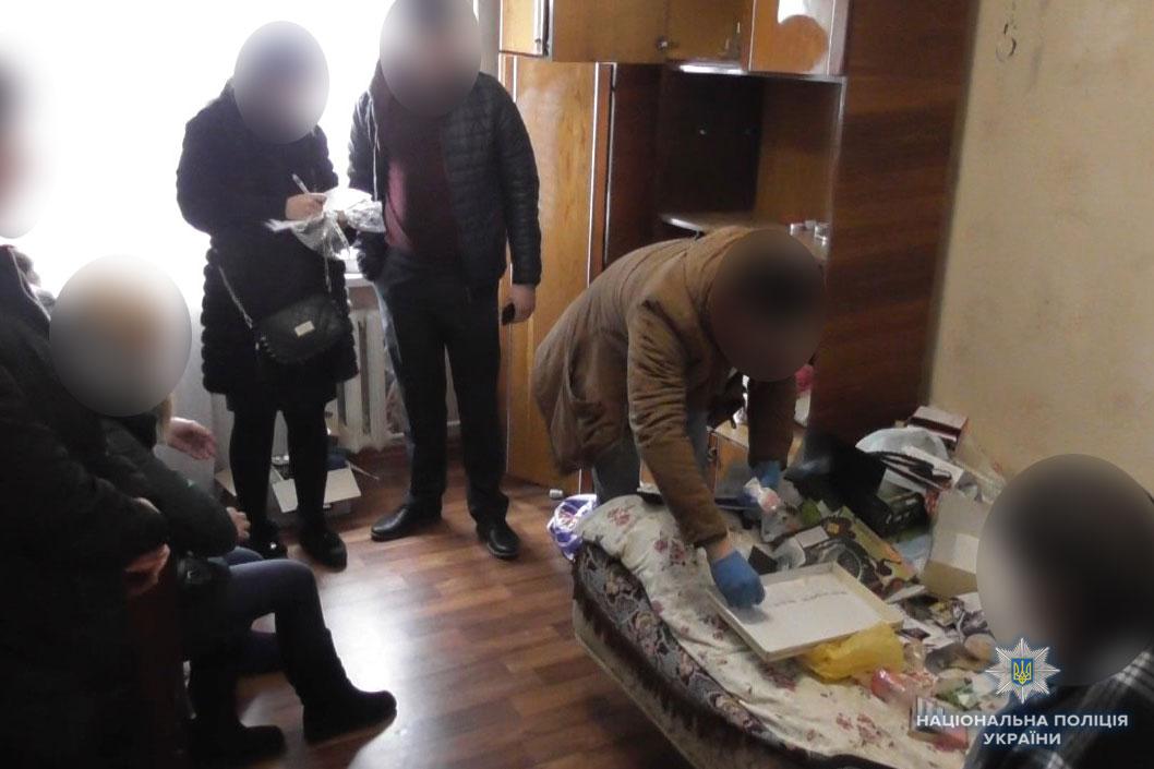 У Черкасах поліцейські затримали осіб, які збували психотропні речовини