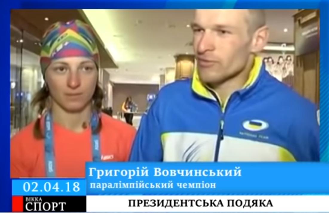 Черкаського паралімпійця нагородив Президент (відео)
