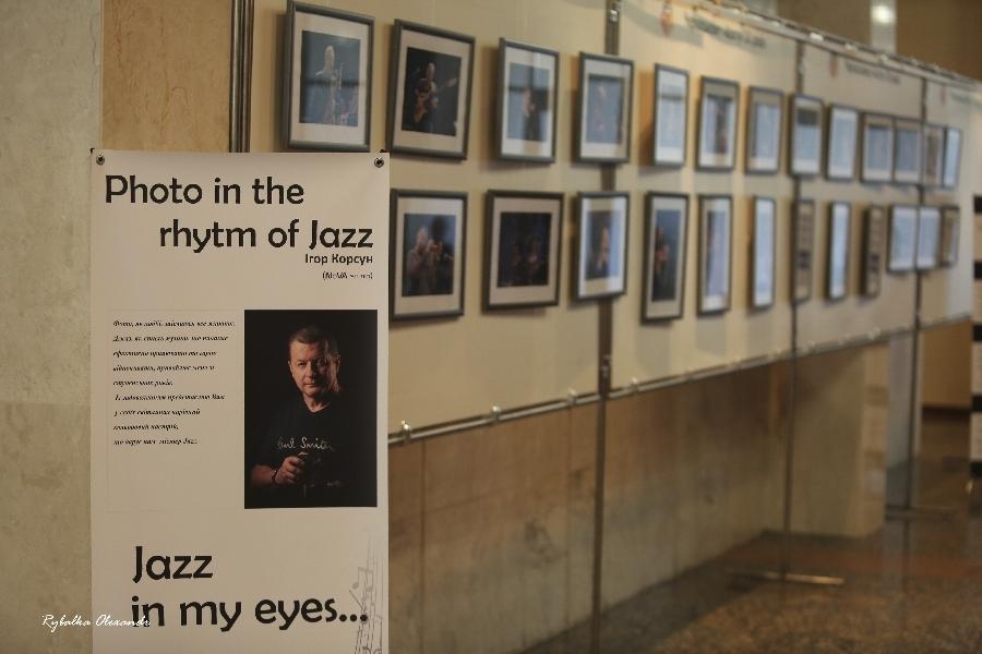 Черкаські джазові дні – травень