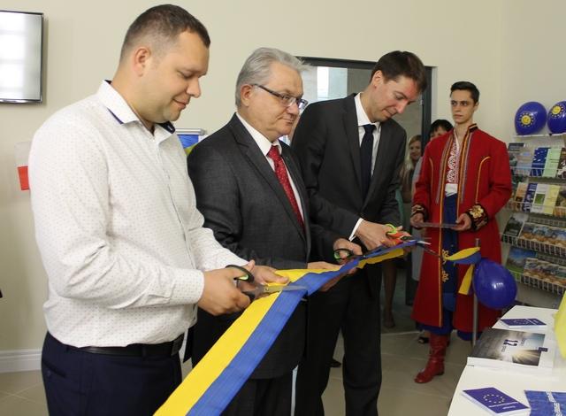 У ЧДТУ відкрили інформаційний центр Європейського Союзу в області