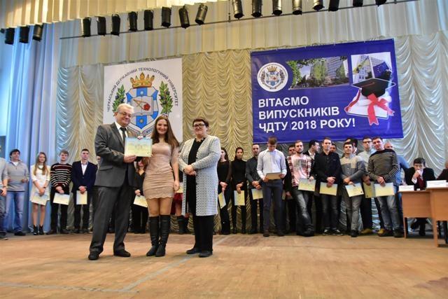 ІТ-освіта ЧДТУ – майбутнє України