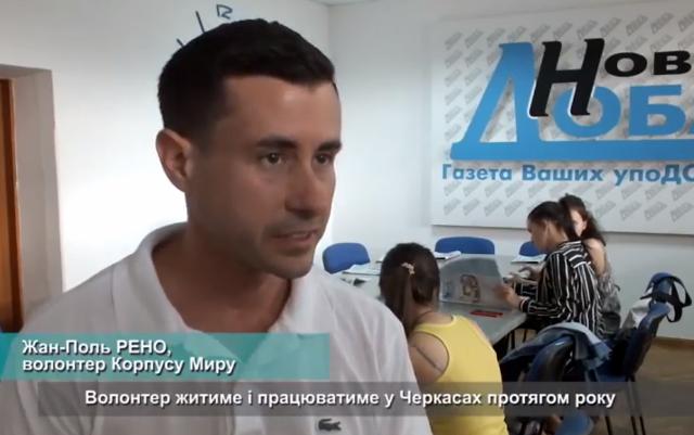 Американський журналіст влаштував воркшоп для черкаських медійників