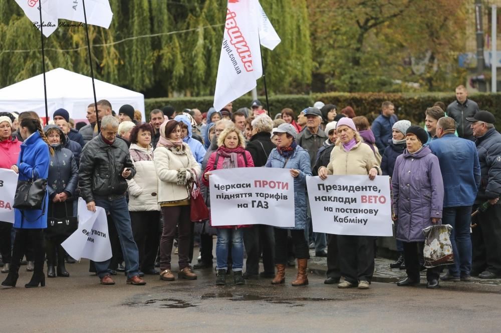 Сесія Черкаської обласної ради 26 жовтня