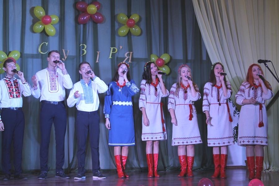 Перший ювілейний концерт  «Сузір\'я»