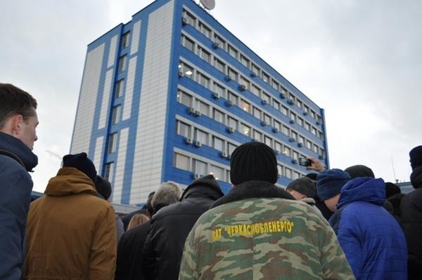 Суд зобов'язав «Азот» виплатити борг «Черкасиобленерго»