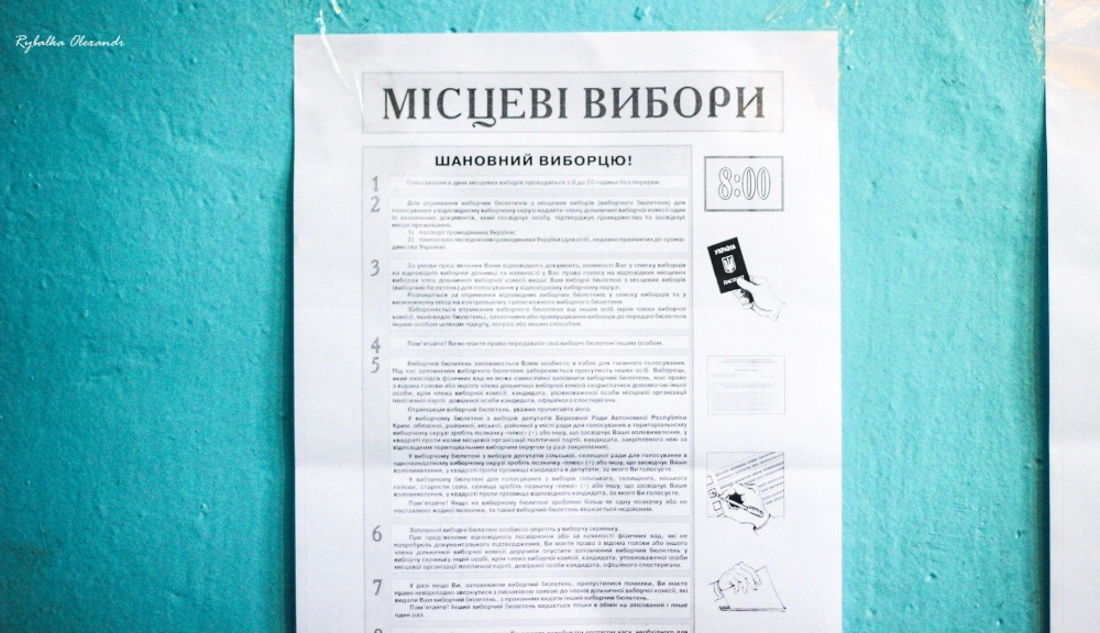 Вибори в Чигиринське ОТГ, с. Стецівка