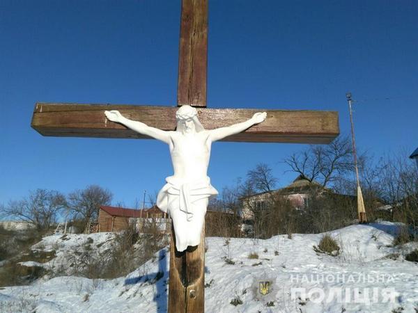 З приводу пошкодження розп'яття Ісуса Христа в Умані відкрили кримінальне провадження