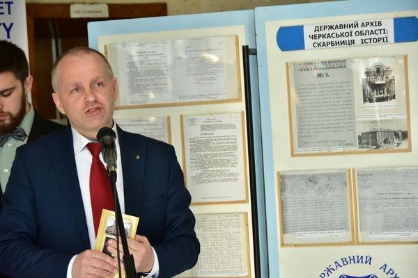У ЧДТУ відзначили День архіву Черкаської області
