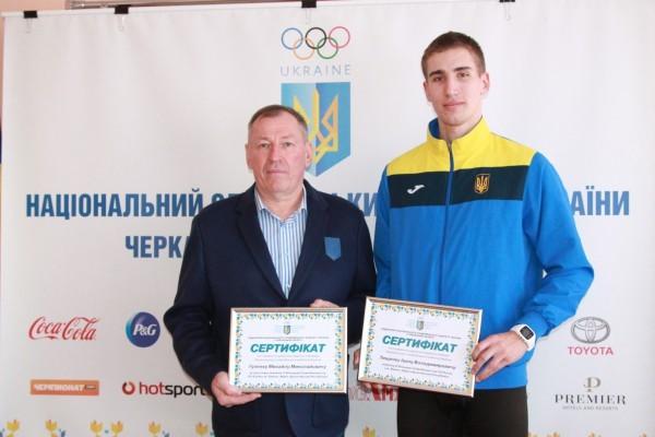Юні олімпійці Черкащини та їхні тренери отримали іменні стипендії