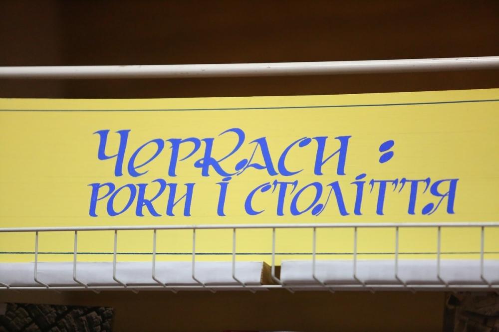 Борис Юхно – гість краєзнавчого клубу «Моя Черкащина»