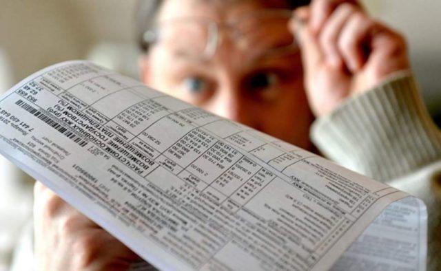 Прокуратура розслідуватиме підвищення у Черкасах ціни на комуналку