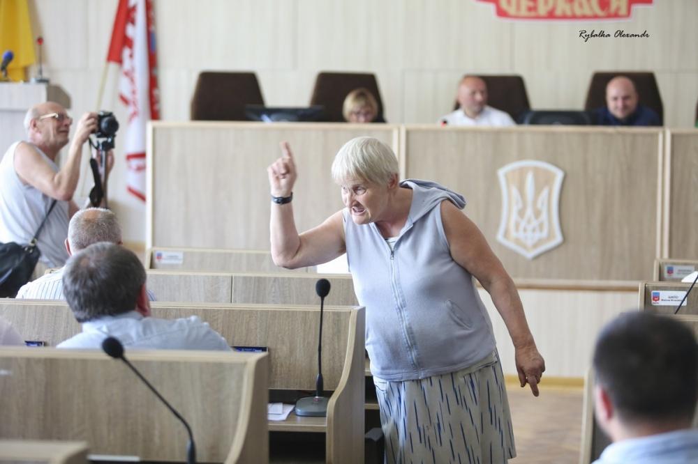 Сесія Черкаської міської ради 5 червня 2019