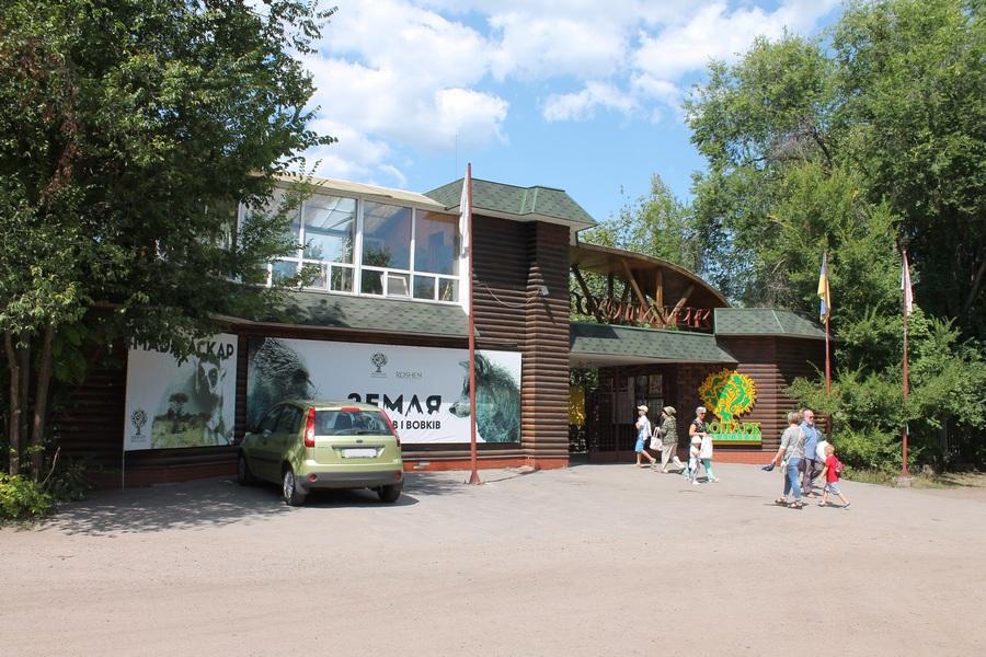 Прогулянки Черкаським зоопарком