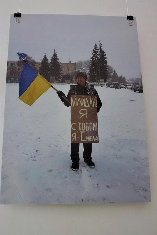 Фотовиставку «Дух Майдану: Черкаси-2014» презентували в Художньому музеї