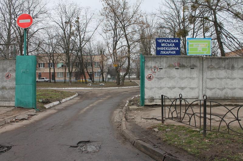 Престур до Черкаської інфекційної лікарні