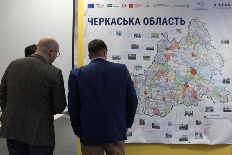 День відкритих дверей у Черкаському регіональному офісі Програми «U-LEAD з Європою»