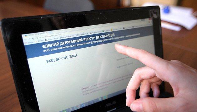Деклараційна кампанія – 2020: податкова декларація про майновий стан і доходи