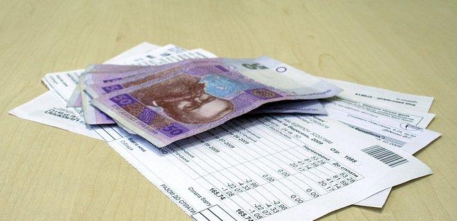 За несвоєчасну оплату житлово-комунальних послуг штрафів чи скасування субсидій не буде