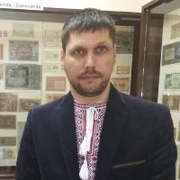 Іван Десятніков