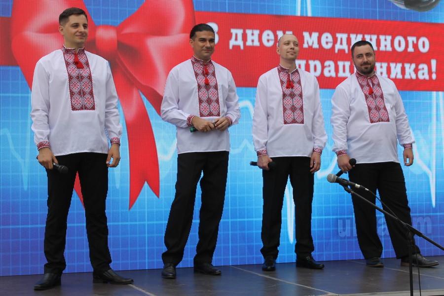 У Черкасах привітали лікарів із їхнім професійним святом