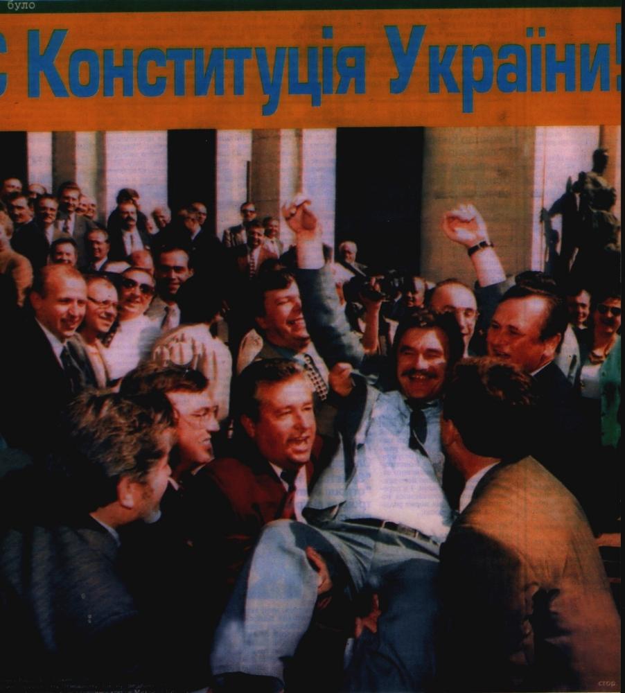 ЧДТУ. Пошанування пам'яті Михайла Сироти