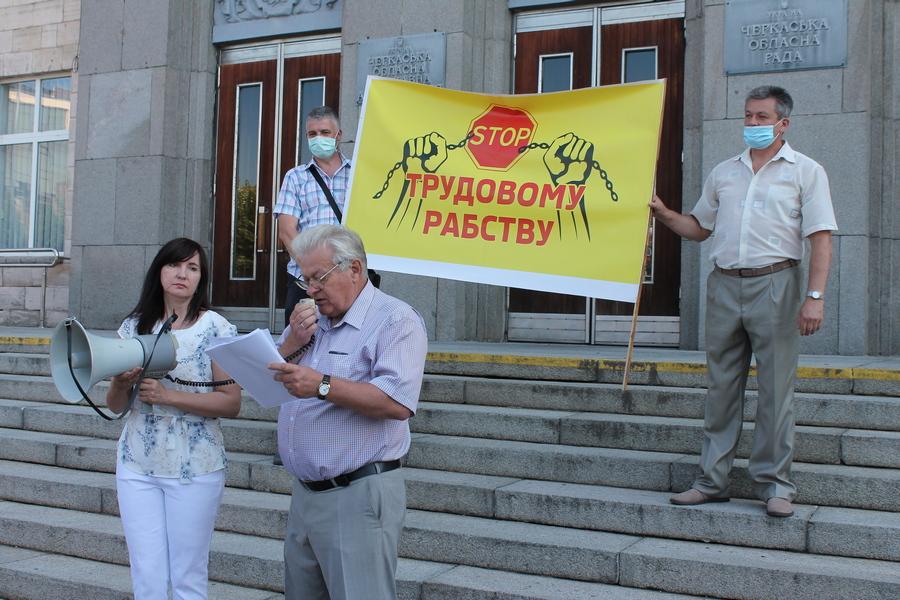Мітинг Черкаської профспілки проти підписання законопроєкту 2681