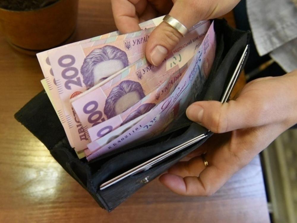 Заробітна плата Черкаської області у травні 2020 року (СТАТИСТИКА)