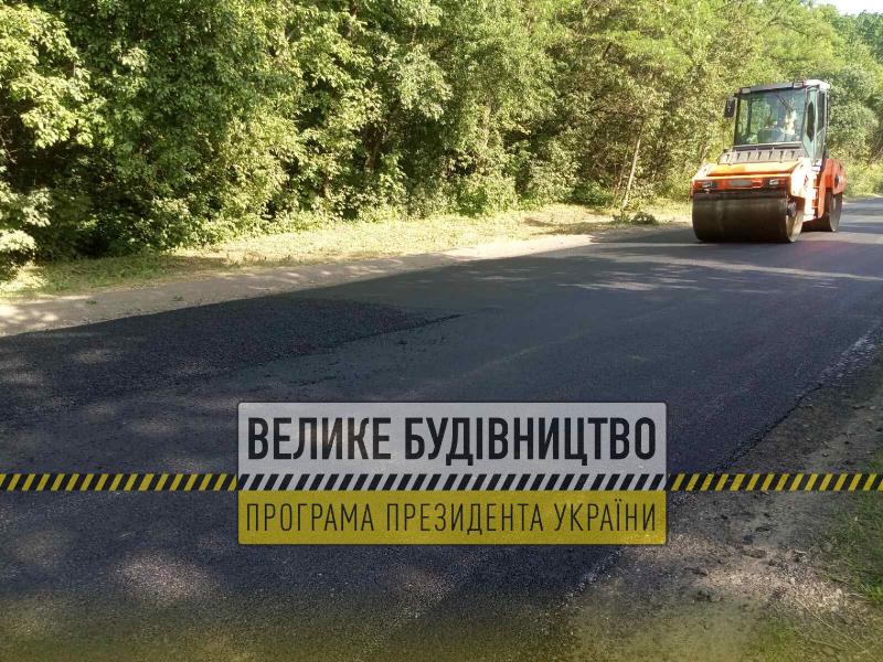 На Корсунщині відновлять доріг на 17 млн грн