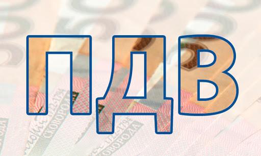 Керівник приватного товариства звинувачується в ухиленні від сплати більш як 2,5 млн грн податку