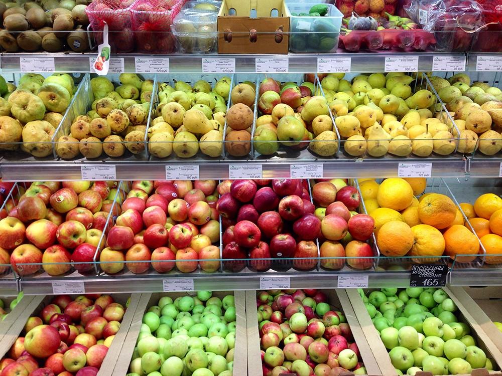 В області зросли ціни на фрукти