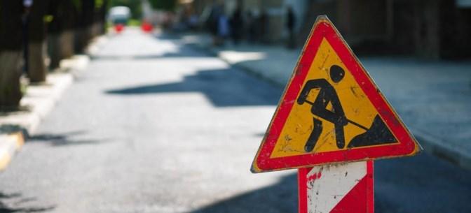 У Черкасах частково перекриють рух однією з вулиць