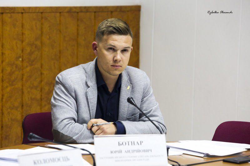 У Черкасах зник заступник міського голови
