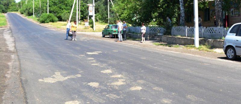 На Лисянщині відремонтували дорогу між селами