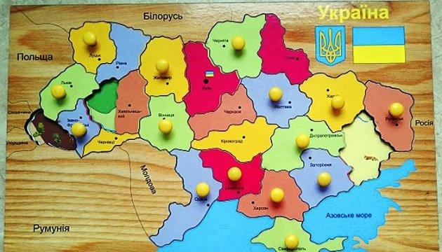 Верховна Рада проголосувала за новий розподіл України на райони