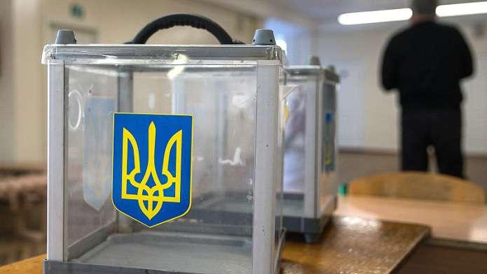 Якою буде грошова застава на місцевих виборах-2020