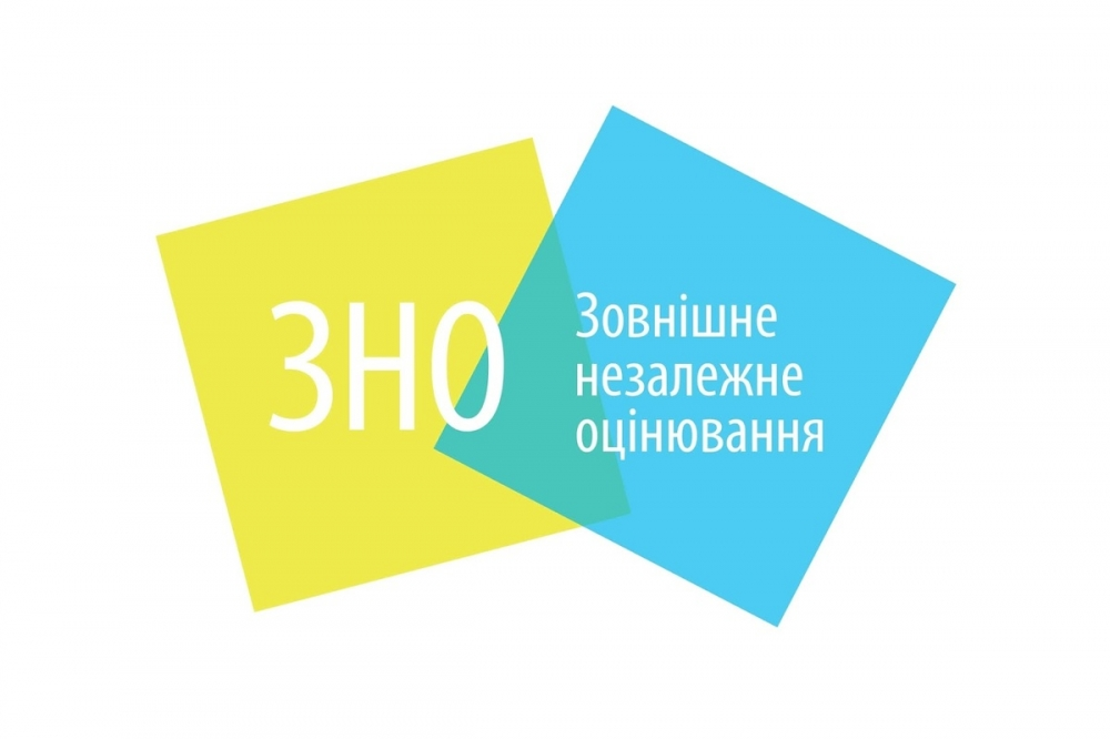 Додаткова сесія ЗНО триватиме до 10 серпня