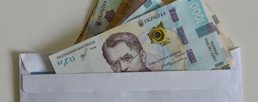 Канівцям виплатили понад 480 тис. грн матеріальної допомоги на лікування