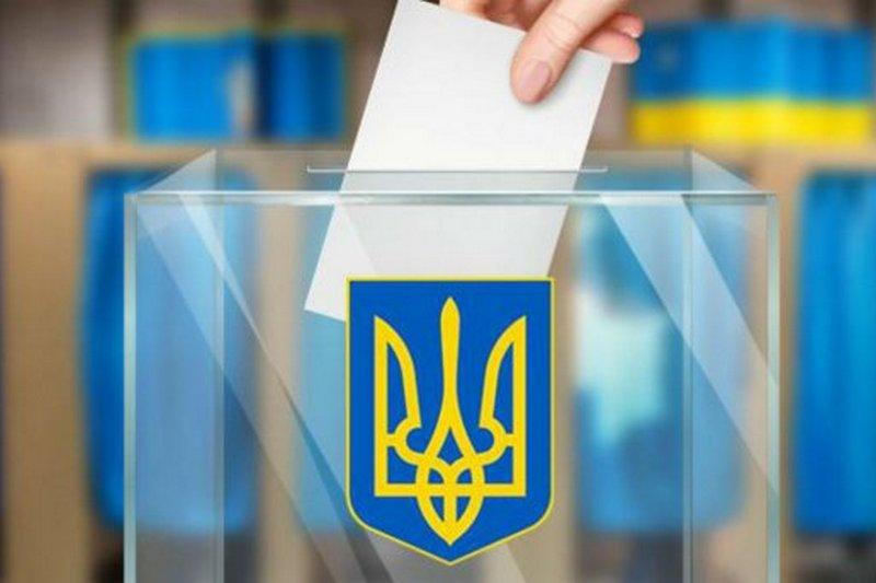 ЦВК сформувала списки виборчих комісій