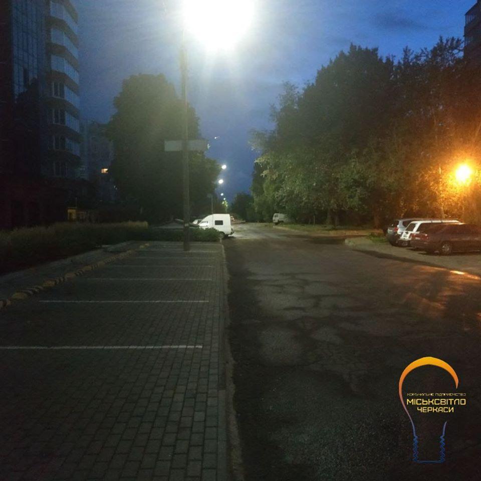 У Черкасах обладнали світлодіодними лампами вулицю