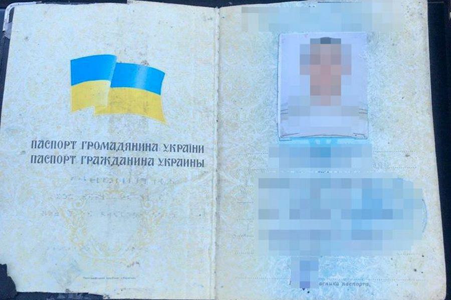 У Черкасах затримали чоловіка з підробленим паспортом