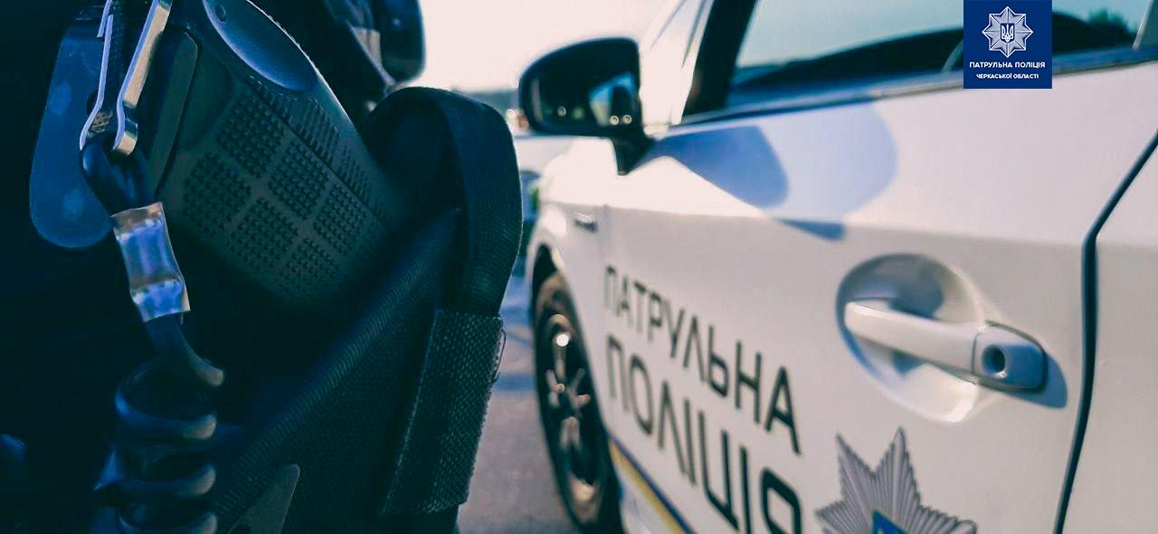 Черкаські патрульні зупинили водія без прав керування та з ознаками наркотичного сп'яніння