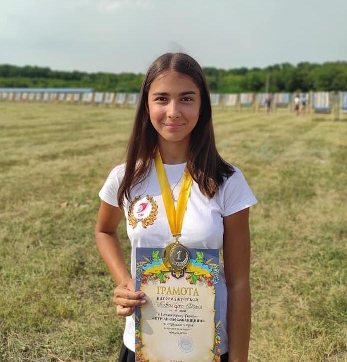 Черкаська спортсменка перемогла в I етапі кубка України зі стрільби з лука