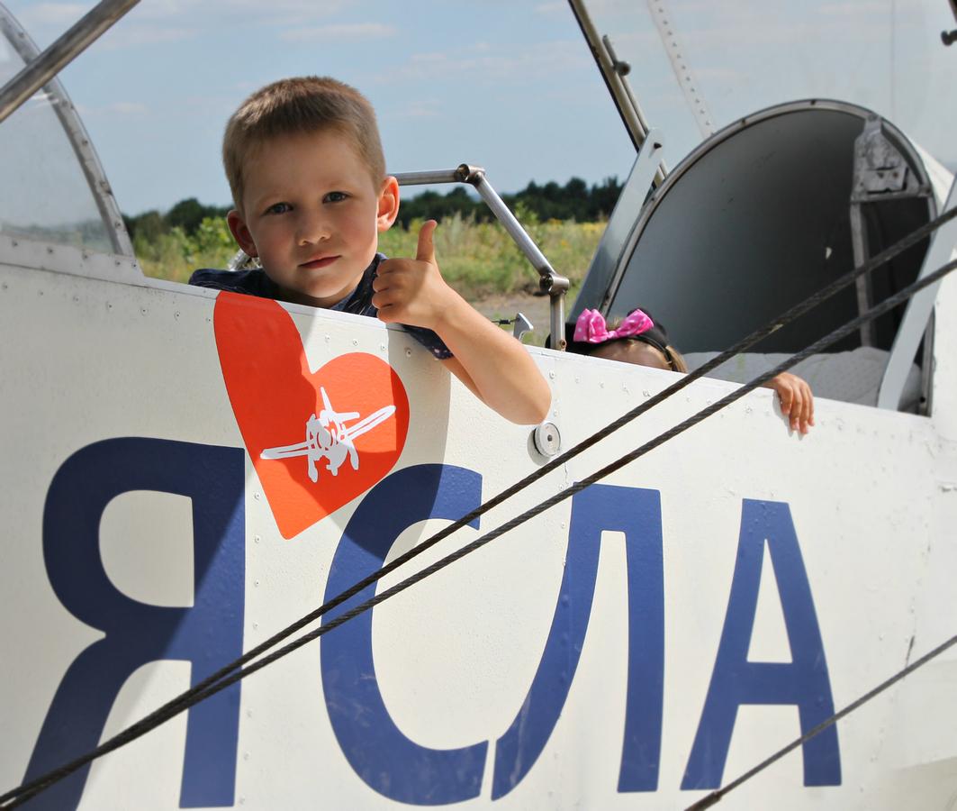 """Авіафестиваль """"ЯСЛА 2020"""" відбувся на Черкащині (ВІДЕО)"""