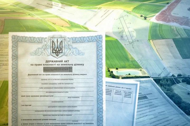 У Держгеокадастрі Черкащини зареєстрували понад 23 тисячі земельних ділянок