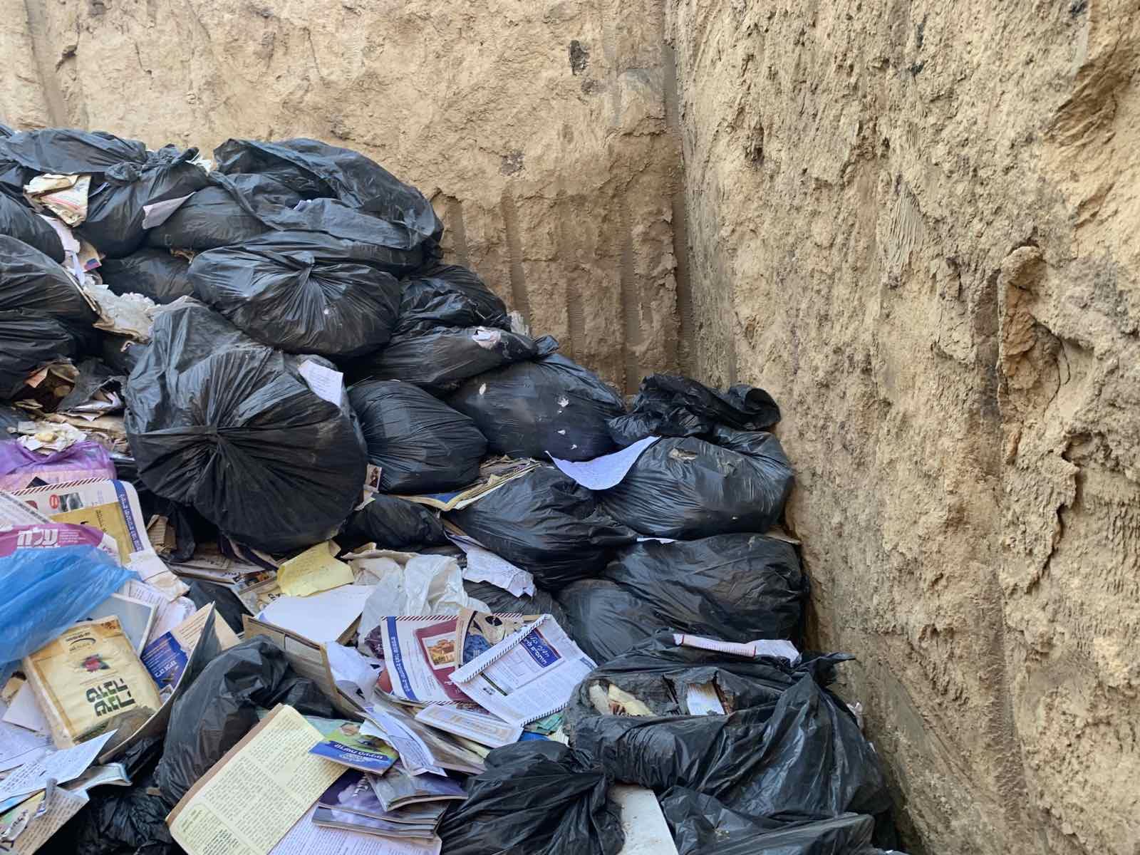 Керівника уманського товариства оштрафували за влаштування сміттєзвалища