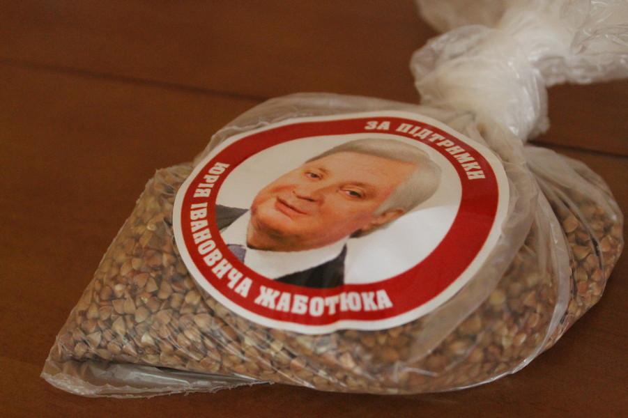 У Черкасах діє «Музей виборчого трешу»