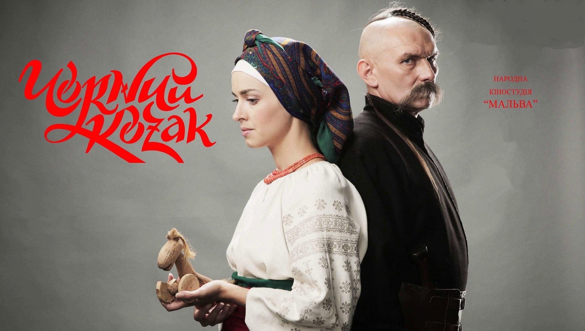 Фільм за сюжетом уманчанина Сашка Лірника з'явився у вільному доступі